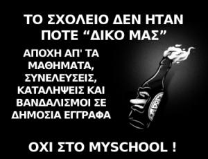 mprosta3