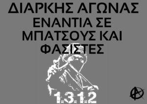 antifa2